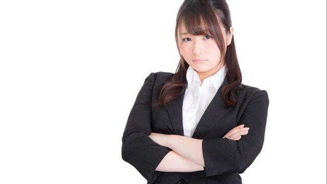 【マッチングアプリ体験談】美人OLと三軒茶屋デート【with(ウィズ)】